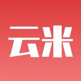 【云米app】让赚钱变得简单,下载试试吧,有收益哦。