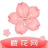 【樱花网】活动信息,转发价1.68元
