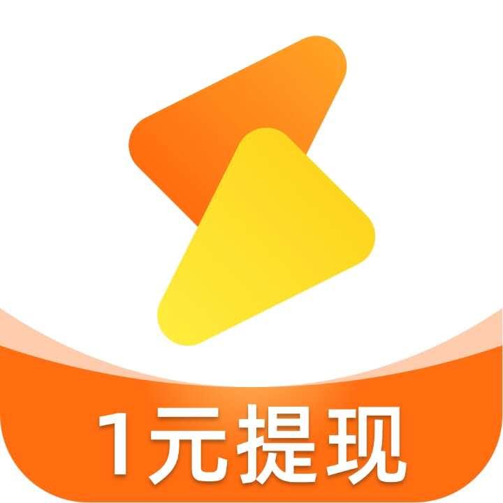 【闪电帮扶】手机做任务赚钱非常火的app